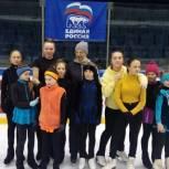 В Воскресенске при поддержке «Единой России» прошел детский турнир по фигурному катанию