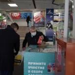 Депутаты-единороссы Егорьевска приняли участие в благотворительной акции волонтерского корпуса