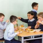 Депутаты  проверяют качество предоставления горячего питания в школах региона