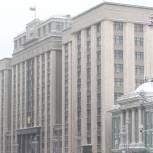 В Госдуме рекомендуют принять во втором чтении законопроект «Единой России» о запрете забирать домашних животных за долги