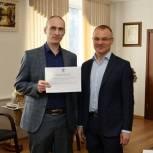 Александр Коган вручил благодарность серпуховским предпринимателям в рамках акции «Волонтёры 50»