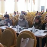 Экспертное сообщество рассмотрело проекты для участия в конкурсе президентских грантов