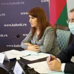 В ЗСК обсудили поправки в федеральный закон о занятости населения