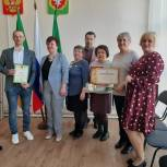 Партийцы Кузнецкого района отметили лучших работников культуры