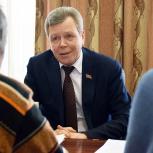 Сергей Абрамов провел прием граждан в общественной приемной партии «Единая Россия»