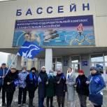 «Единая Россия» дарит сеансы по плаванию гражданам пенсионного возраста Тувы