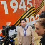 Одинцовские партийцы приняли участие в передаче символов эстафеты «Салют Победе!»