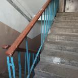 «Единая Россия» добилась пересмотра новых санитарных правил уборки в подъездах многоэтажек
