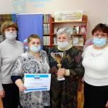В Новосибирской области «Единая Россия» провела «РосКвиз» к 8 марта