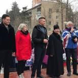 Единороссы Балашихи приняли участие в проводах зимы