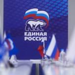 «Единая Россия» проводит неделю приемов граждан по вопросам жилищно-коммунального хозяйства