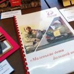 Александр Кузьмичев рассказал о трудовом подвиге ивановцев в годы Великой Отечественной войны