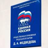 В Алтайском крае «Единая Россия» помогла людям с ОВЗ получить ходунки и лекарства