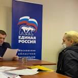 Многодетные семьи из Люберец получат финансовую поддержку от депутата Мособлдумы