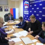 В НАО оргкомитет обсудил формат предстоящего предварительного голосования «Единой России»