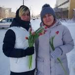 В Нарьян-Маре 8 марта единороссы дарили женщинам на улицах живые тюльпаны