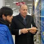 «Единая Россия» выявила ряд нарушений в продуктовых магазинах Чечни