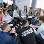 Активисты Чувашии приняли участие в окружном совещании региональных штабов «Молодой Гвардии»