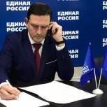 Константин Денисов поможет жителям многоквартирного дома оформить придомовую территорию в общую долевую собственность