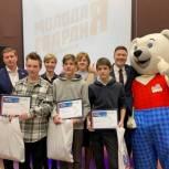 Кузбасская «Школа грамотного потребителя» презентовала в Москве обучающую игру