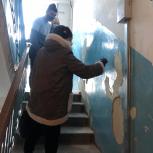 """Ксения Суханкина  помогла жителям микрорайона """"Чайка"""""""