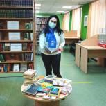 Единороссы  Филевского парка организовали акцию  «Добрые книжные традиции»