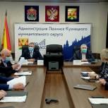 В Кузбассе прошли заседания муниципальных Советов народных депутатов