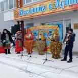 Жители Лунинского района отметили Масленицу и проводили зиму