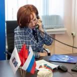 Секретарь Истринского отделения «Единой России» Татьяна Витушева провела прием граждан