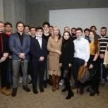 Депутат Госдумы Ирина Белых встретилась со студентами Северного административного округа