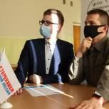В Брянской области продолжается серия «РосКвиз»