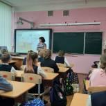 В Мурманской области по инициативе «Единой России» прошли  тематические киноуроки