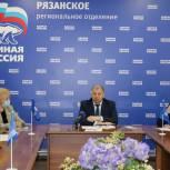 Региональный оргкомитет по предварительному голосованию зарегистрировал первого кандидата