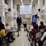 Тарас Ефимов рассказал о своей работе в 2020 году работникам сфер культуры и молодежной политики Реутова
