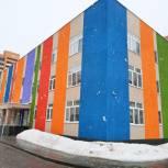 В Рязани открыли крупнейший детский сад