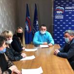 Сергей Ямкин принял в работу предложение лабытнангцев