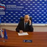 Депутат Госдумы Валерий Иванов провел дистанционный прием жителей и оперативно помог в решении их вопросов