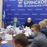 """Ещё двое участников предварительного голосования """"Единой России"""" зарегистрированы региональным оргкомитетом"""