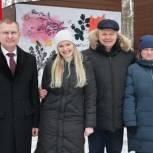 Депутаты-единороссы открыли масленичную неделю в Балашихе
