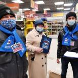Псковские волонтеры рассчитали среднюю стоимость блинов на Масленицу