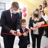 Геннадий Панин открыл пристройку к школе №16 в Орехово-Зуеве
