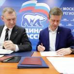В Подмосковье продолжается приём документов для участия в предварительном голосовании