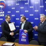 Валерий Лидин отметил высокую социальную значимость сферы культуры