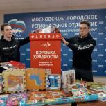 В центре Москвы единороссы собрали сотни игрушек для детей, борющихся с онкологическими заболеваниями