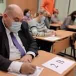 Единороссы Электростали приняли участие в акции «Единый день сдачи ЕГЭ родителями»