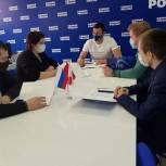 В Сергиевом Посаде прошло заседание волонтерского штаба прошло в «Единой России»