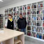 Максим Сураев посмотрел, как реализован новый принцип работы библиотеки в Балашихе