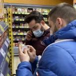 Ленинские партийцы провели контроль качества продуктов в одном из магазинов города Видное