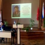 Парламентарий от Рязанской области ответила на вопросы жителей Михайловского района