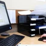 Госдума продлила до 15 ноября сроки эксперимента по электронному кадровому документообороту